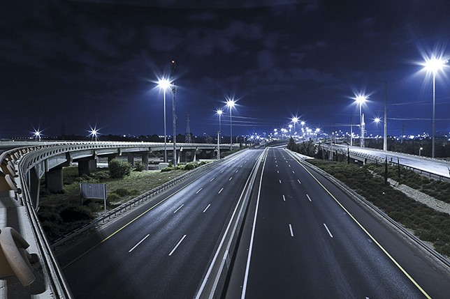 светильники Superstreet 250