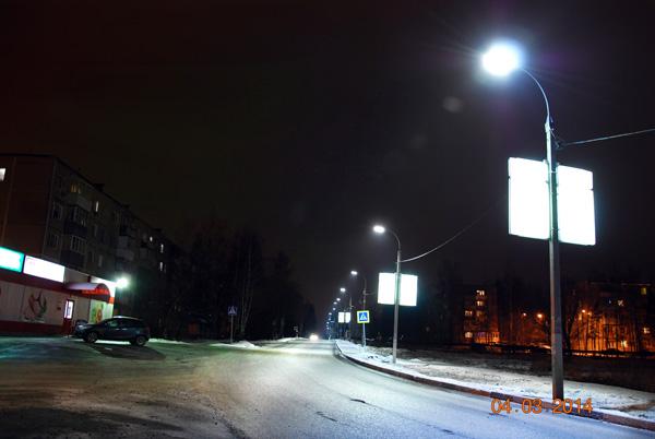 уличное светодиодное освещение Апрелевки